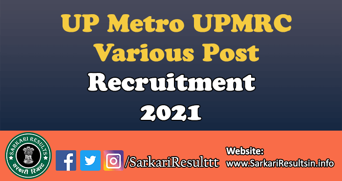 UP Metro UPMRC Various Post Recruitment Admit Card 2021