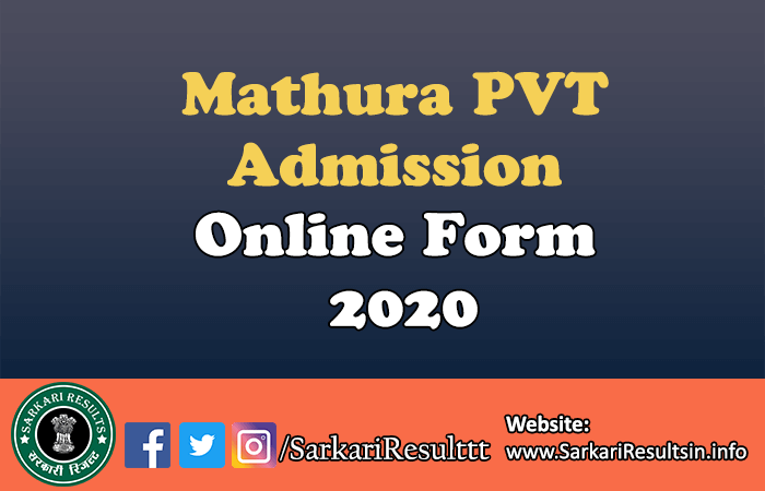 Mathura PVT Admission Form 2020