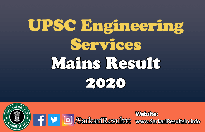 UPSC Engineering Services Recruitment 2020
