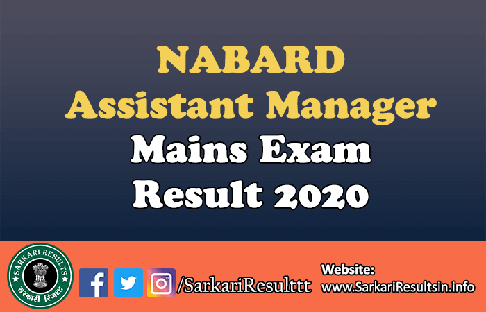 NABARD Assistant Manager Mains Exam Result