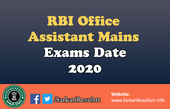 RBI Office Assistant Mains Exams Admit Card