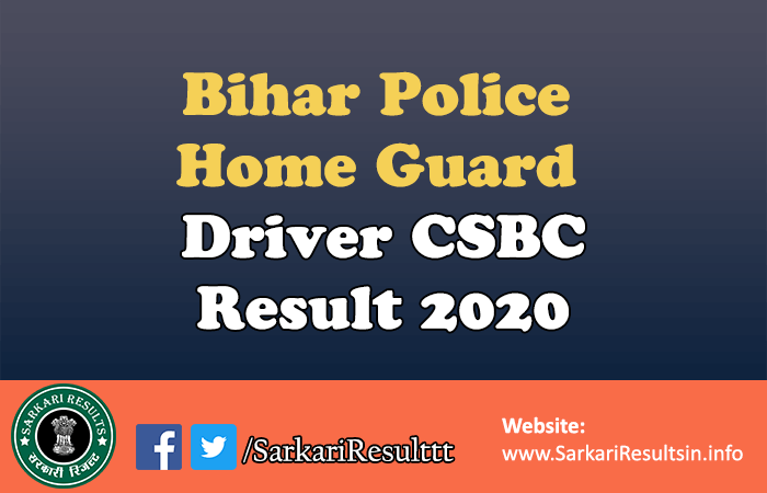 Bihar Police Home Guard Driver Result