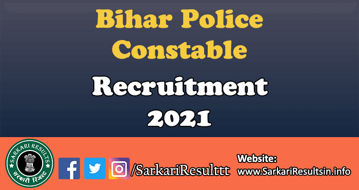 Bihar Police Constable PET Result 2021
