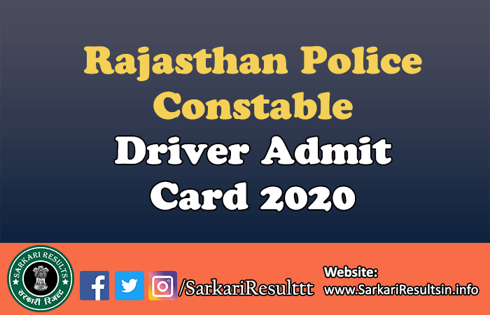 Rajasthan Police Constable, Driver Admit Card