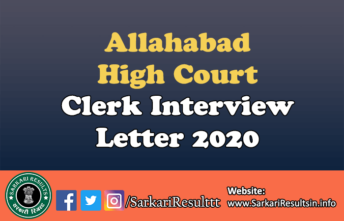 Allahabad High Court Clerk Interview Letter
